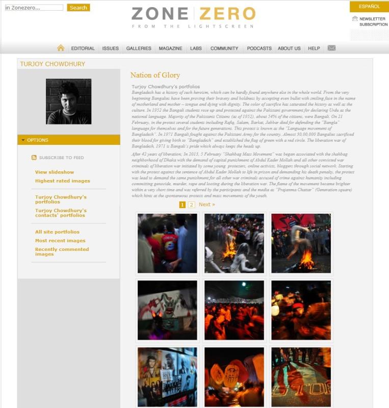 Zone zero Shubag